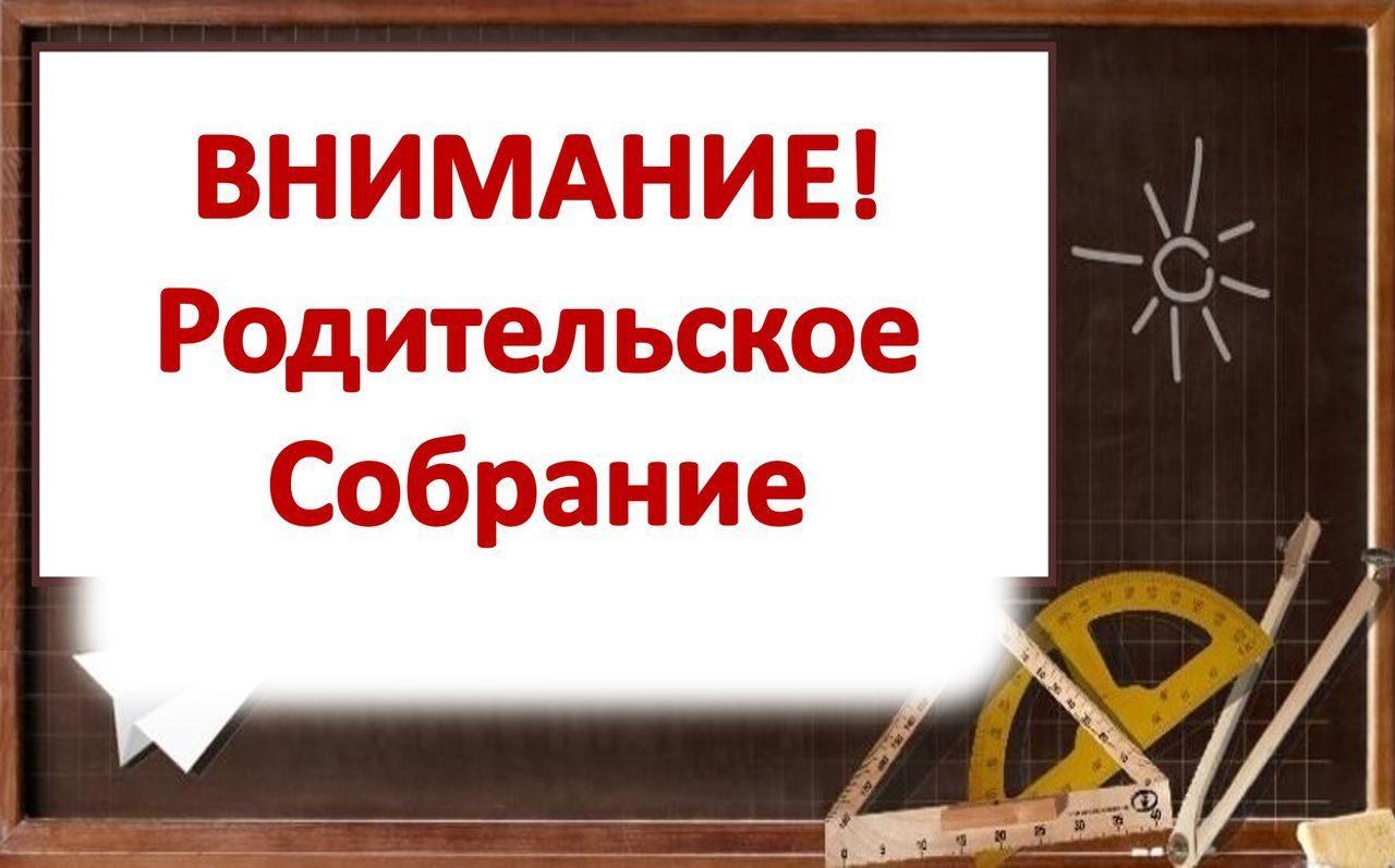 http://cdt-leninskii.ucoz.net/AKVAREL/sobranie.jpg