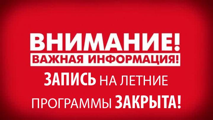 http://cdt-leninskii.ucoz.net/AKVAREL/vazhnaja.jpg