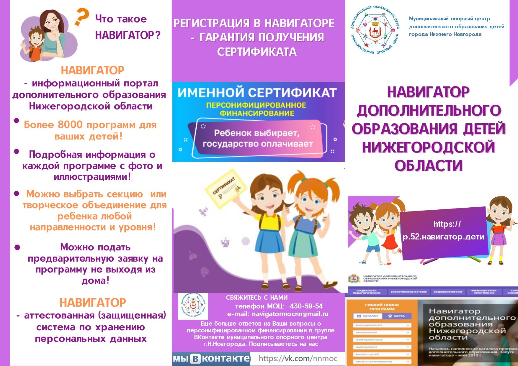 http://cdt-leninskii.ucoz.net/ART-DESIGN/navigator_1.jpg