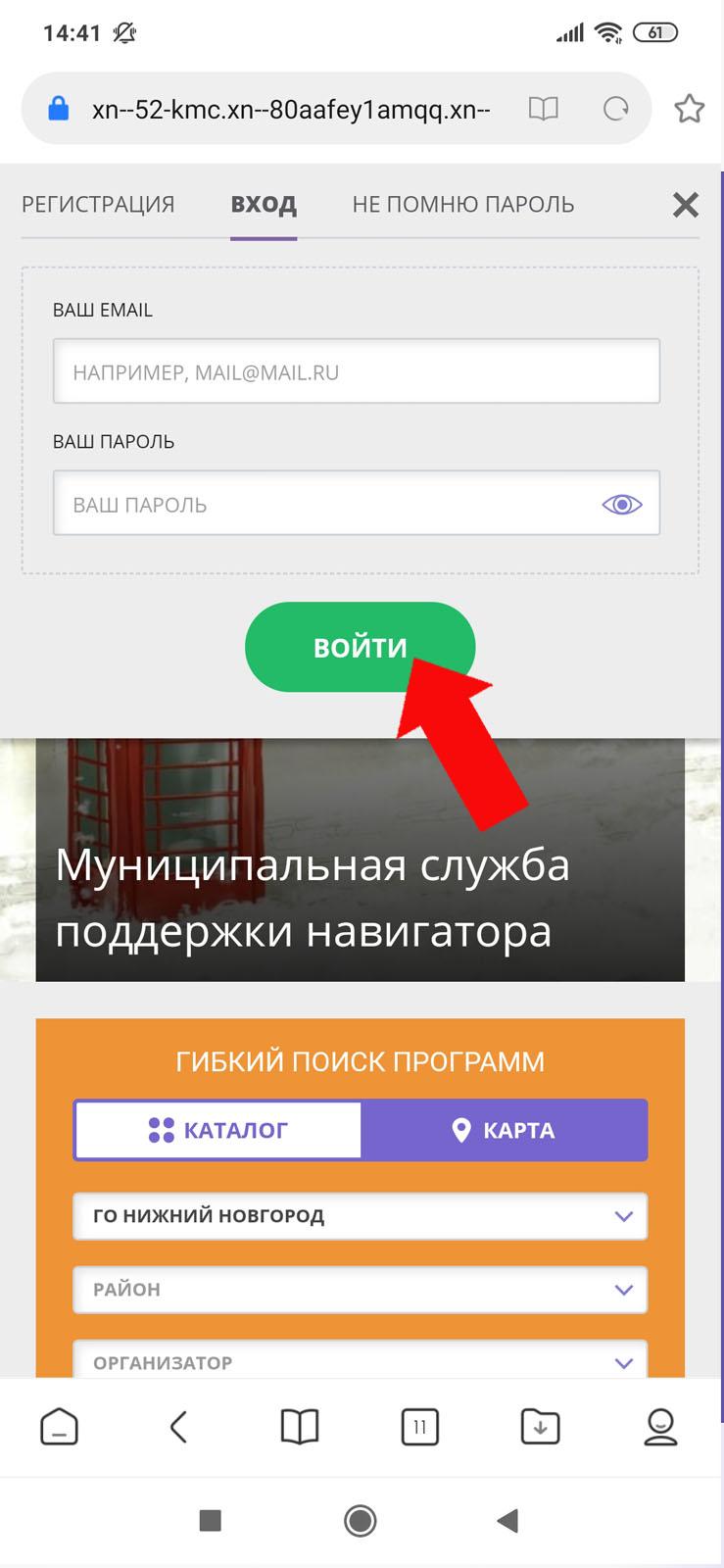 http://cdt-leninskii.ucoz.net/ART-DESIGN/shag_2.jpg