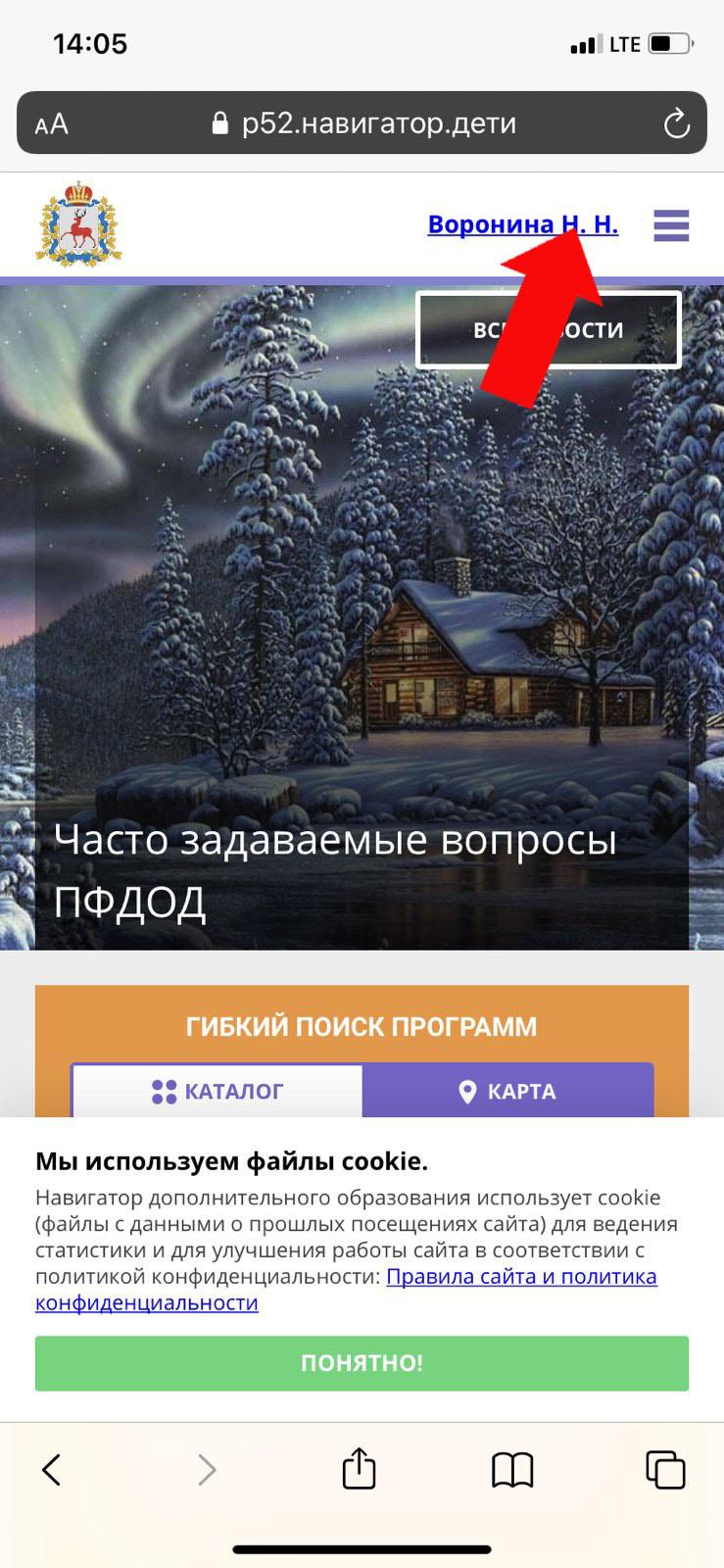 http://cdt-leninskii.ucoz.net/ART-DESIGN/shag_3.jpg