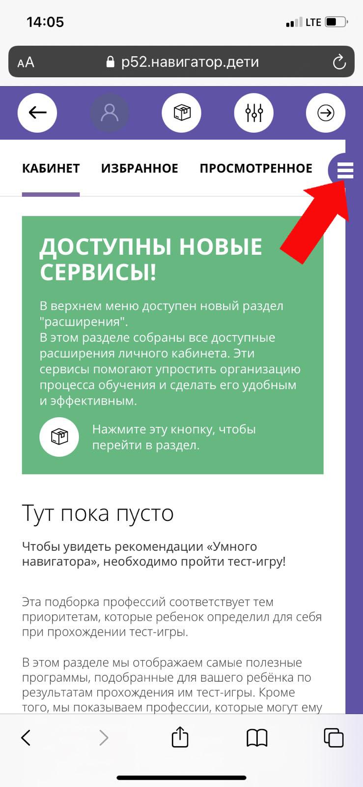 http://cdt-leninskii.ucoz.net/ART-DESIGN/shag_4.jpg