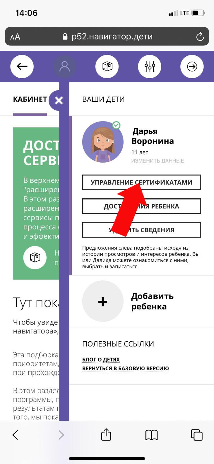 http://cdt-leninskii.ucoz.net/ART-DESIGN/shag_5.jpg