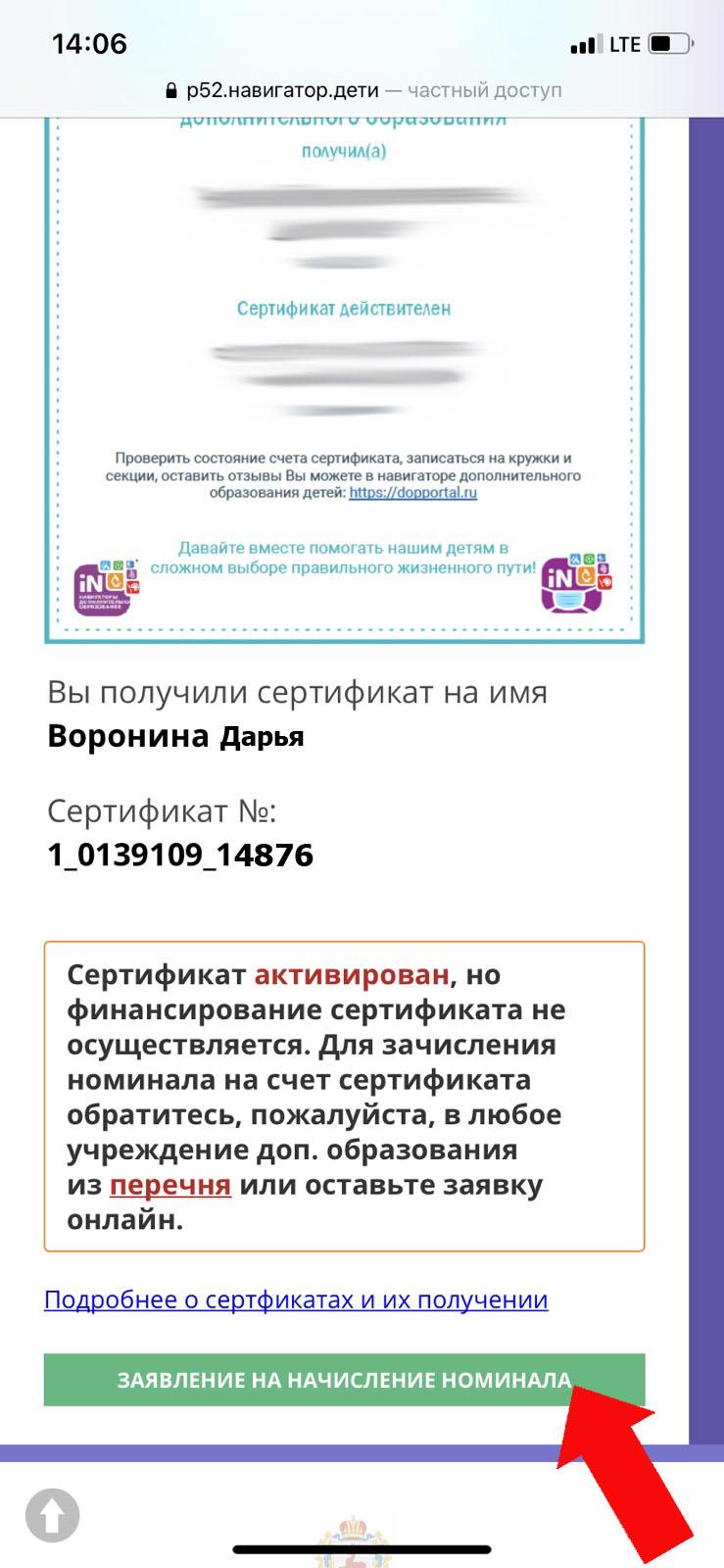 http://cdt-leninskii.ucoz.net/ART-DESIGN/shag_6.jpg