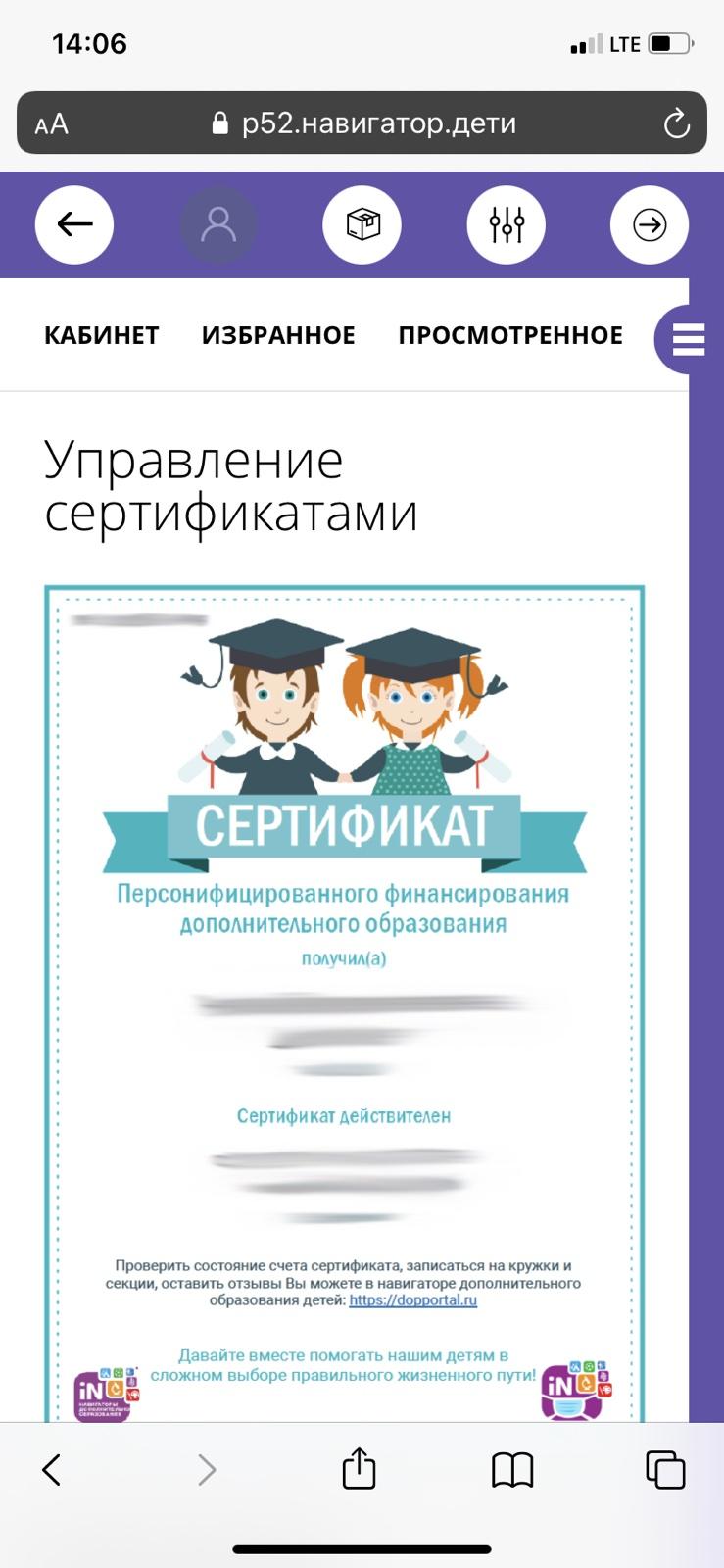 http://cdt-leninskii.ucoz.net/ART-DESIGN/shag_61.jpg
