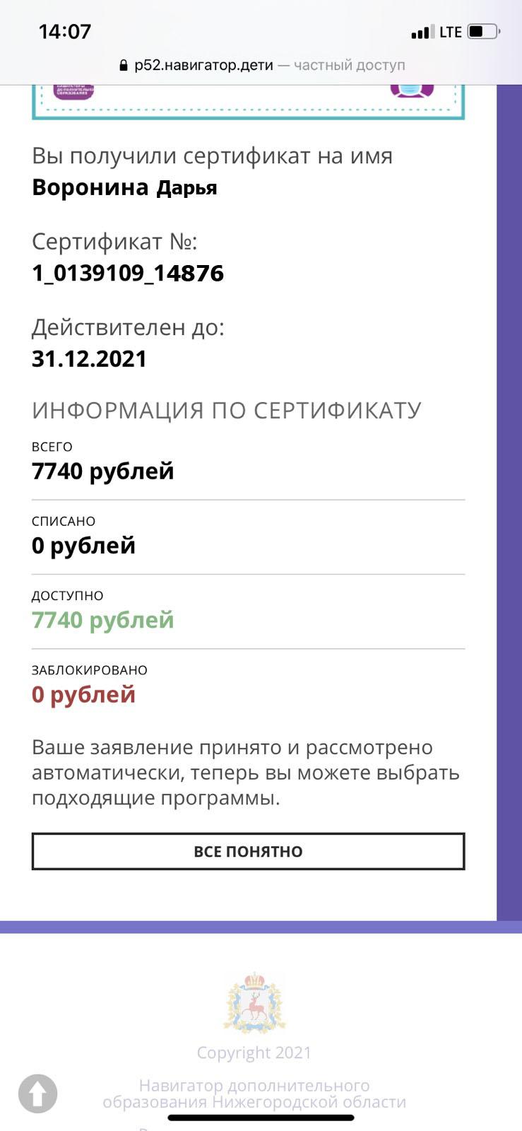 http://cdt-leninskii.ucoz.net/ART-DESIGN/shag_8.jpg