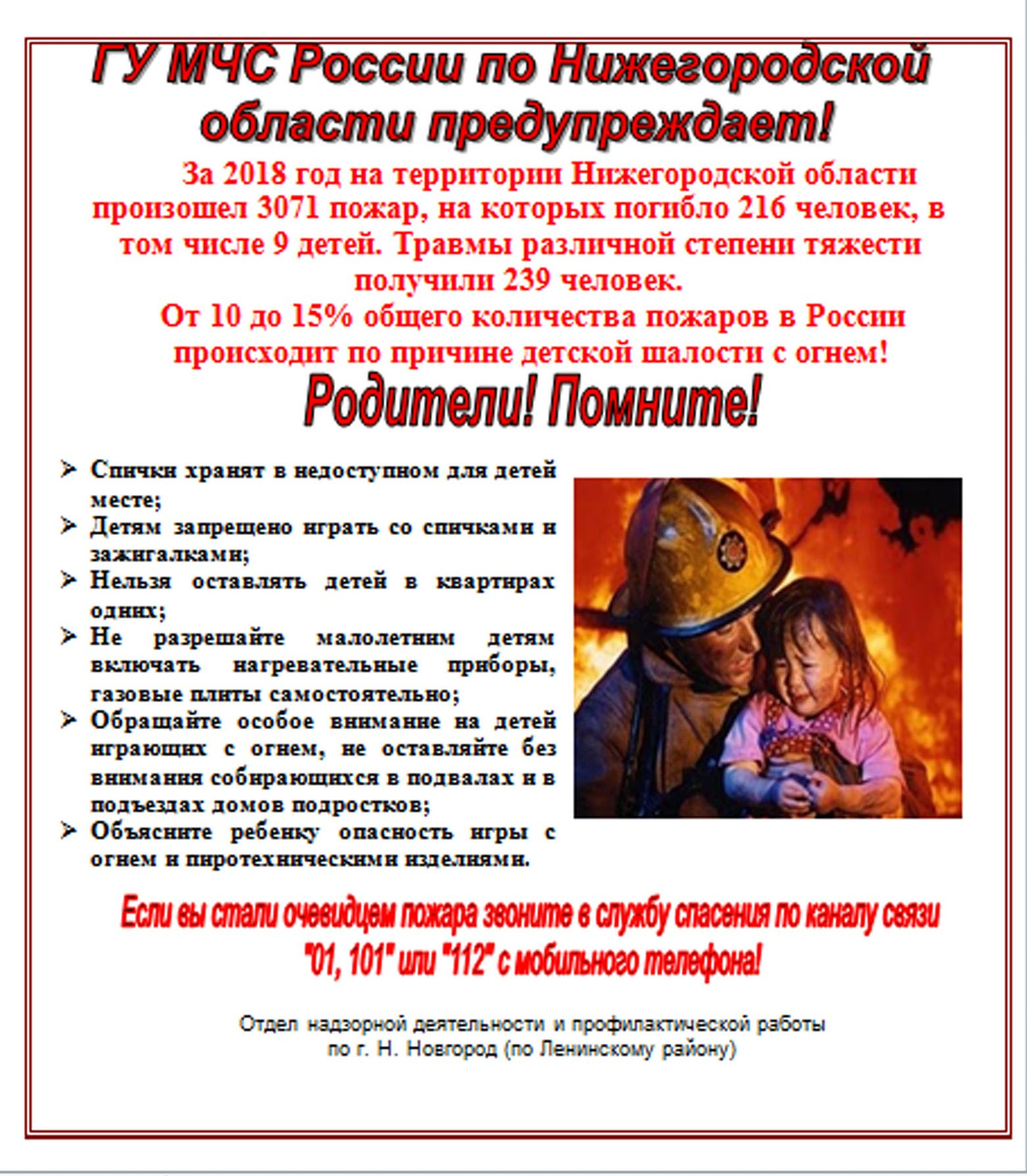 http://cdt-leninskii.ucoz.net/bez_imeni-1.jpg