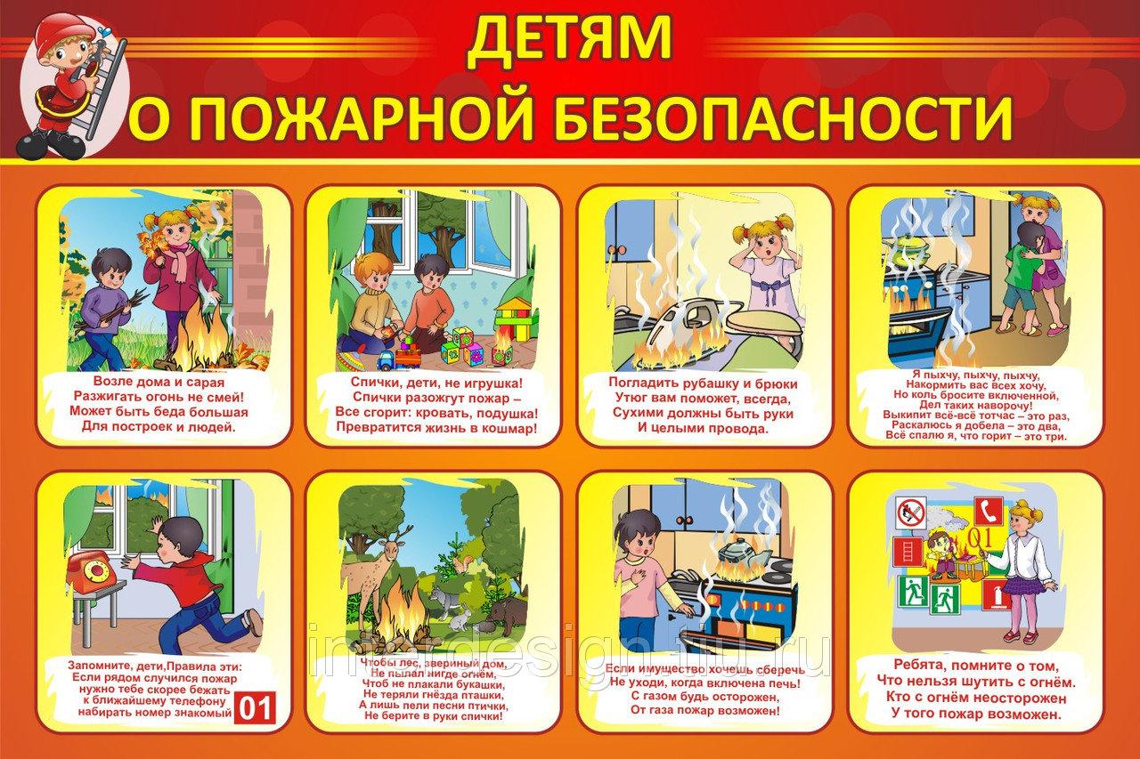http://cdt-leninskii.ucoz.net/bezopasnost/fynbgj-fh.jpg
