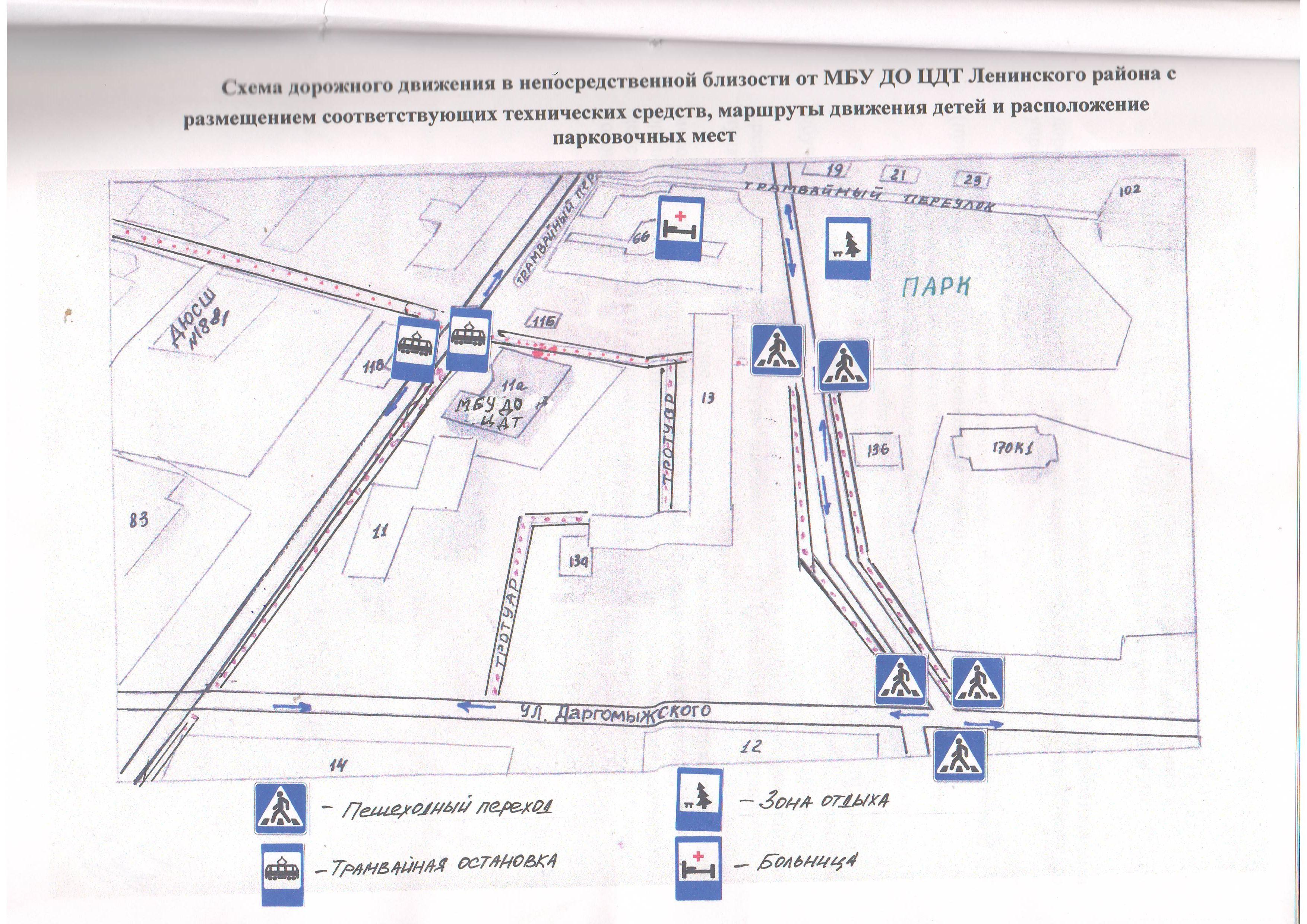 http://cdt-leninskii.ucoz.net/bezopasnost/marshrut.jpg