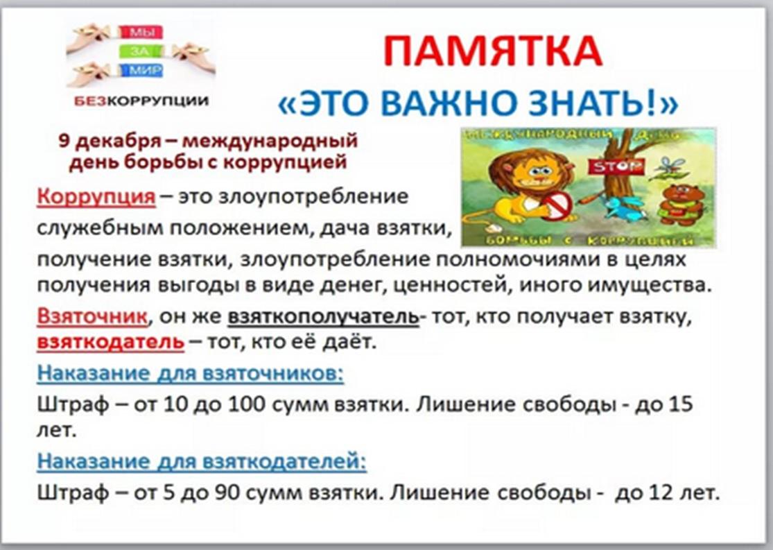 http://cdt-leninskii.ucoz.net/bezopasnost/rjhhegwbzfynb.jpg