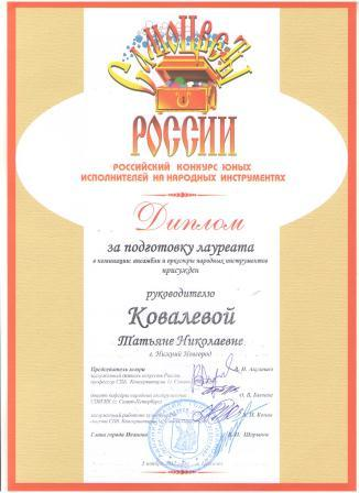 http://cdt-leninskii.ucoz.net/bylina/001-3-.jpg