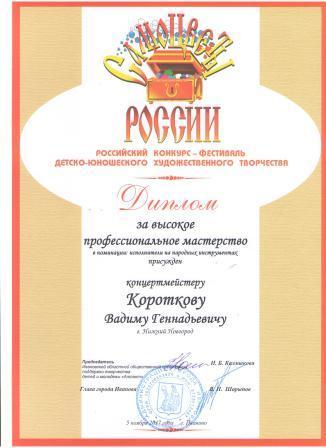 http://cdt-leninskii.ucoz.net/bylina/001-4-.jpg
