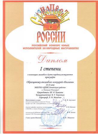 http://cdt-leninskii.ucoz.net/bylina/001.jpg