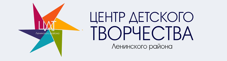 http://cdt-leninskii.ucoz.net/foto_novosti/logtip_na_sajt.jpg