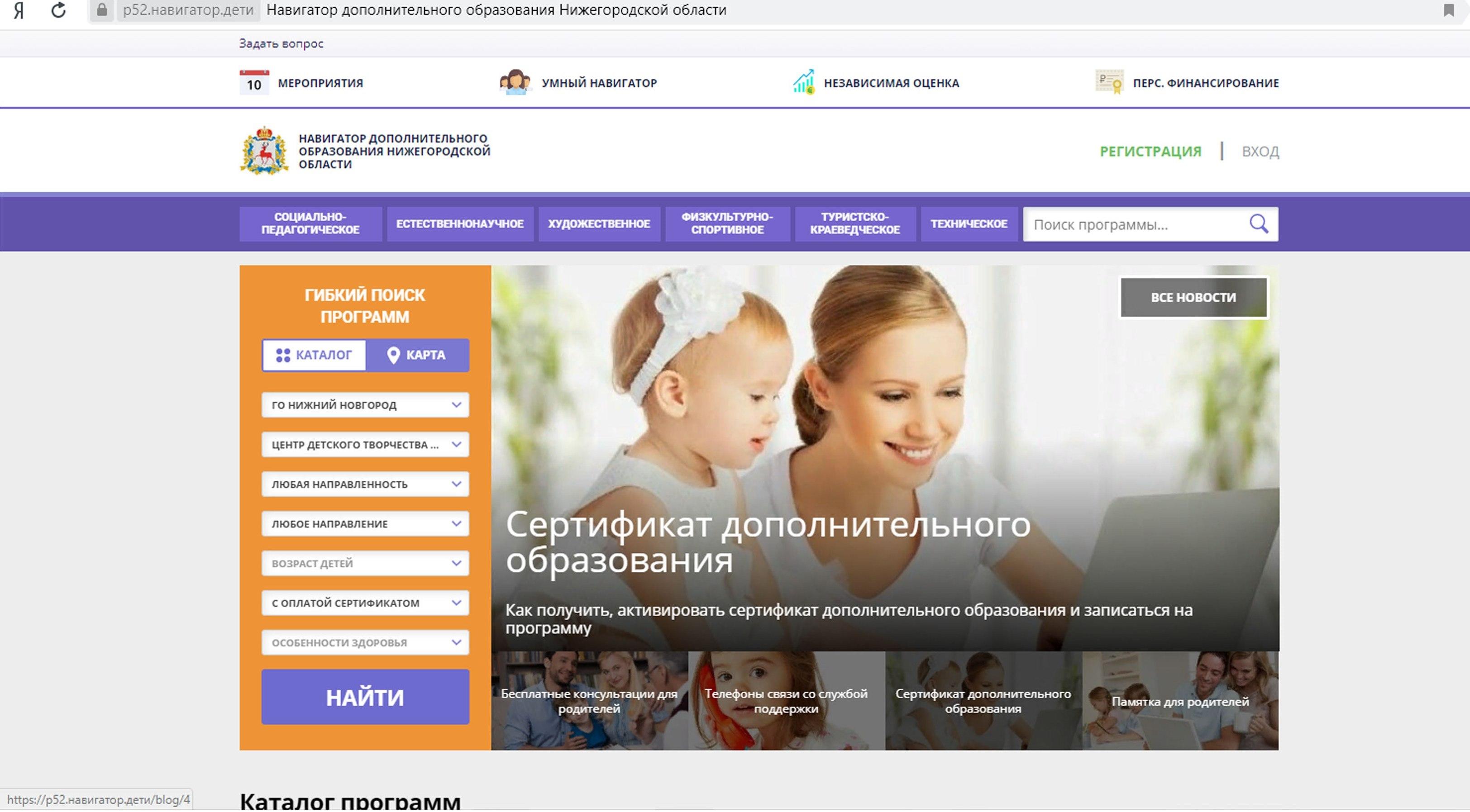 http://cdt-leninskii.ucoz.net/foto_novosti/navigator_na_sajt.jpg