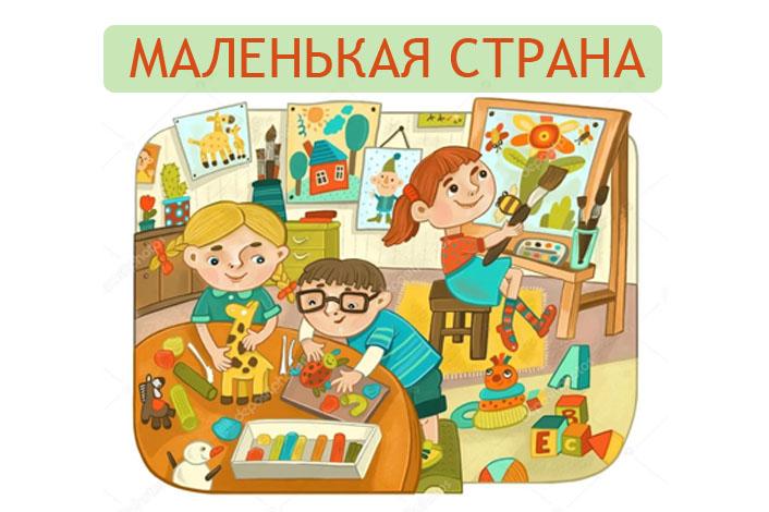 http://cdt-leninskii.ucoz.net/foto_novosti/oblozhka_malenkaja_strana.jpg
