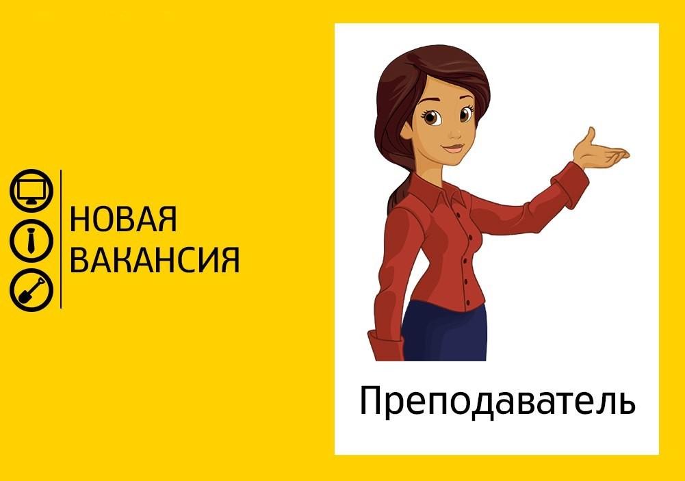 http://cdt-leninskii.ucoz.net/foto_novosti/pedagog.jpg