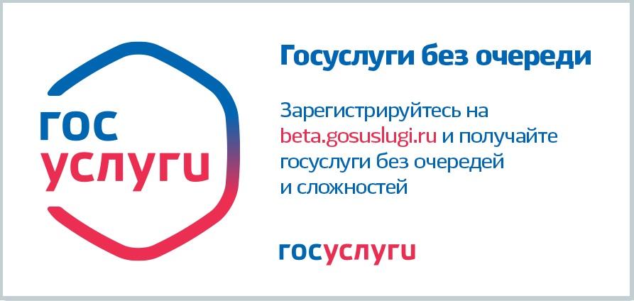 http://cdt-leninskii.ucoz.net/gosuslugi_banner.jpg