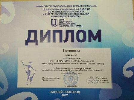 http://cdt-leninskii.ucoz.net/shik/cY_ZZyQ9WB4.jpg